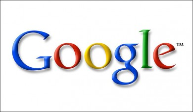 Google-abrio-un-concurso-fotografico_8236