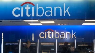 citibank-banca-crisis