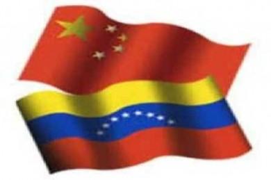 fondo chino-venezuela