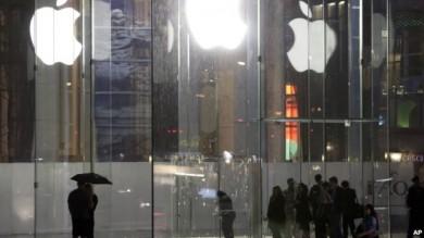 apple-eeuu-importacion