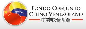 fondo-conjunto-chino-venezolano