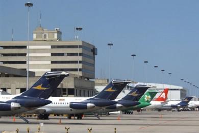Aeropuerto-Maiquetia