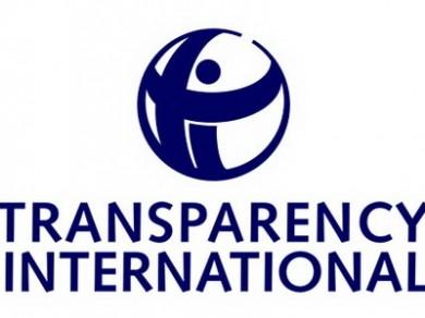 transparency-international-pakistan-logo1