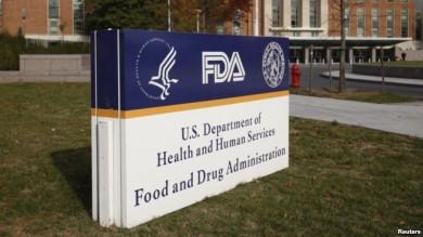 fda-eeuu-farmacias-virtuales