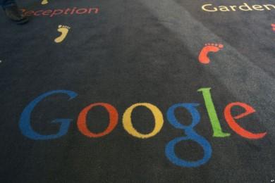google-emails-encriptado