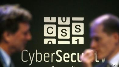 fbi-ataque-bancos-ciberneticos