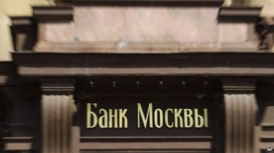 rusia-sanciones-ucrania (1)