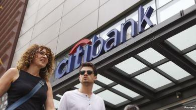 eeuu-bancos-multas-manipulacion