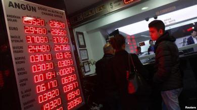 banco-ruso-quiebra