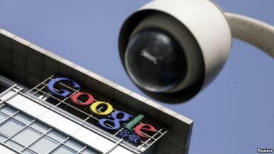 google-españa