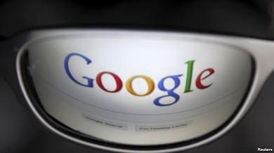 ue-google-distorison-busuquedas