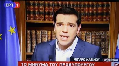 grecia-crisis-fmi-tsipas