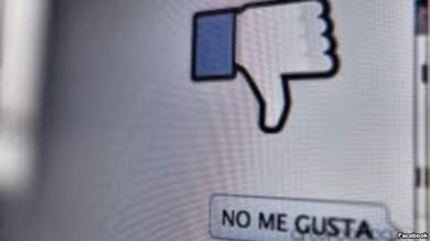 facebook-boton-no me gusta