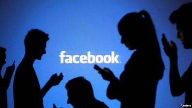 facebook-tecnologia-ingresos