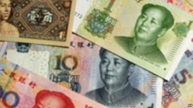 fmi-yuan-reservas-cesta-china