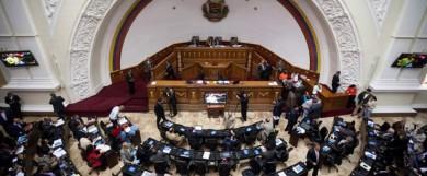 asamblea-nacional-desaprobacion-decreto-ecepcion