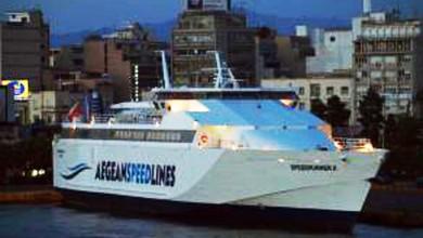 ferry-aruba-curazao-falcon
