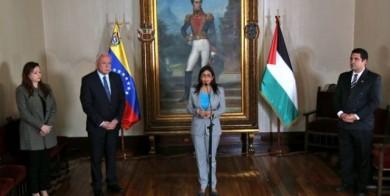 palestina-venezuela-acuerdo-farmaceutico