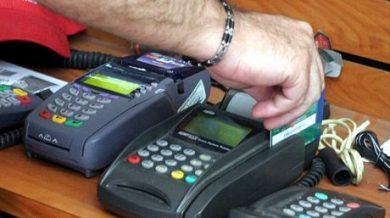 iva-descuento-transacciones-electronicas-seniat