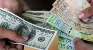 devaluacion-bolivar-sospecha