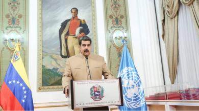 ONU-discurso-Maduro